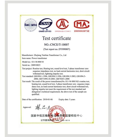 test certificate of reansformer